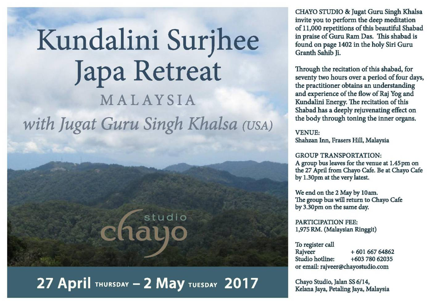 KS-japa-retreat-2017-brochure
